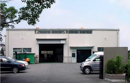 モトヤマ第二工場